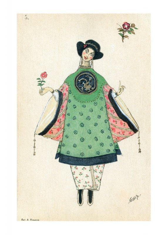 5. Une poupée chinoise