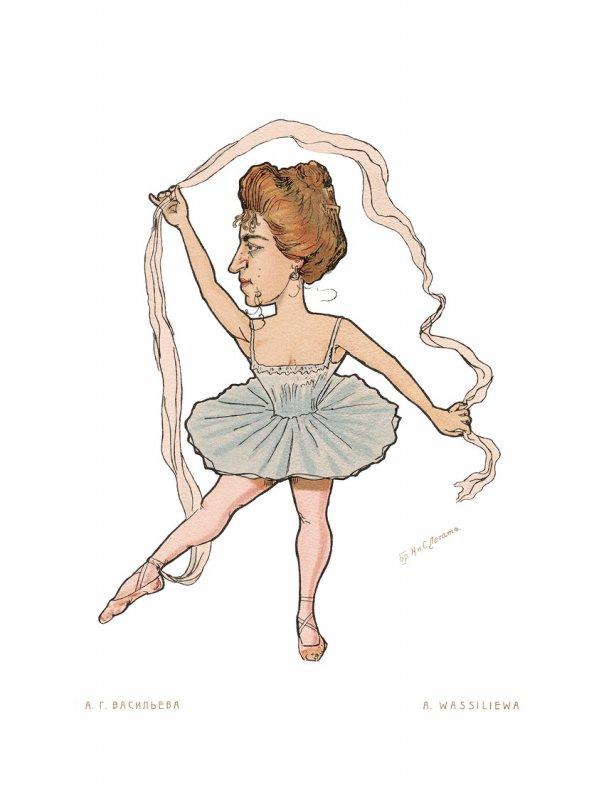 Ballett – Wassiliewa, A.