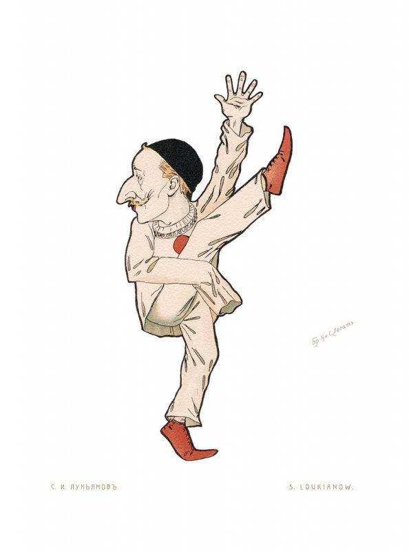 Ballett – Loukianow, S.