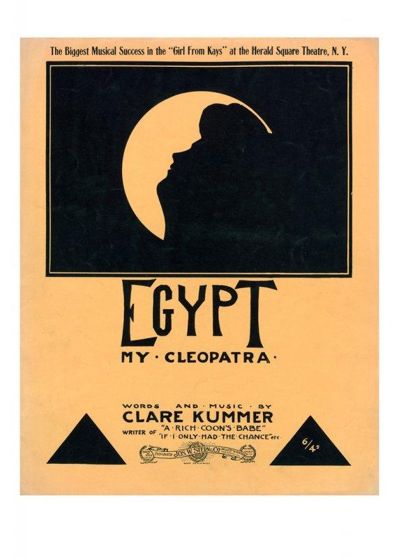 """Musical – """"Egypt"""""""