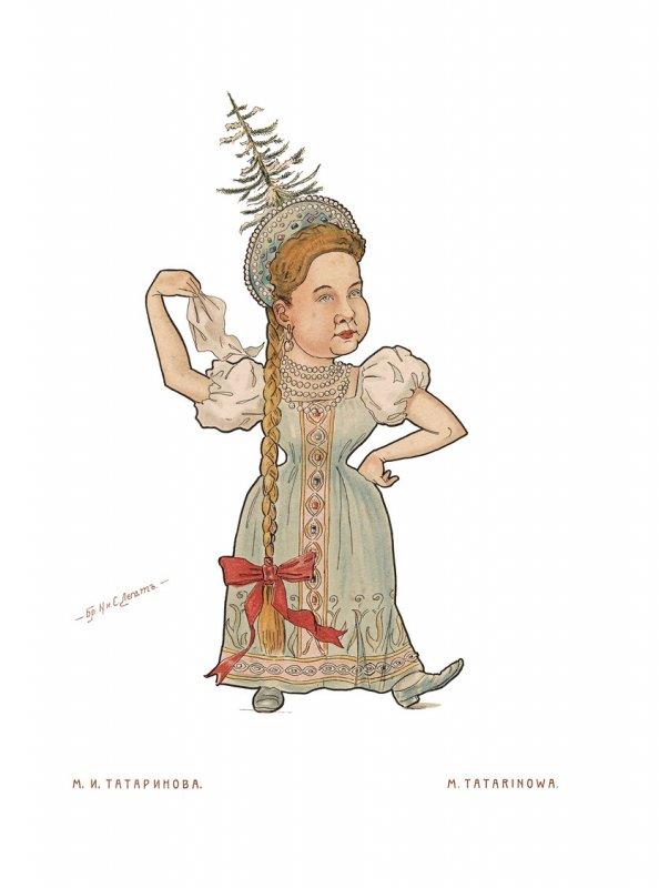 Ballett – Tatarinowa, M.