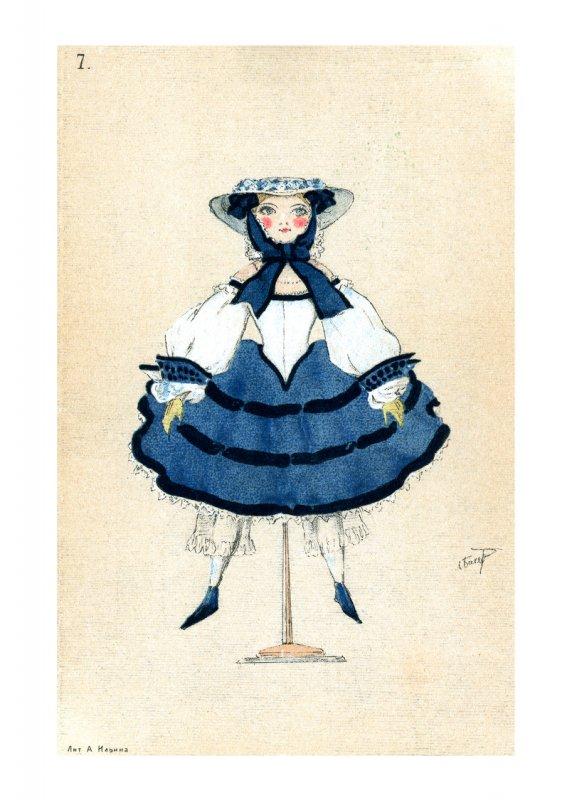 7. Une poupée francaise
