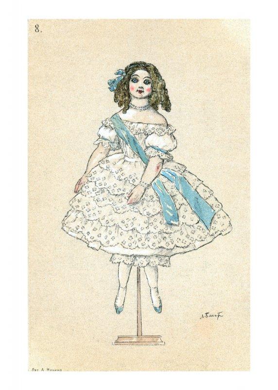 8. Une poupée en porcelaine