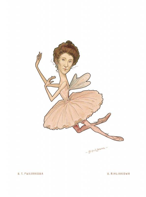 Ballett – Rihliakowa, V.