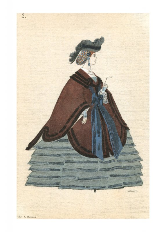 2. Une dame anglaise